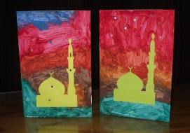 Ramadani kaardid